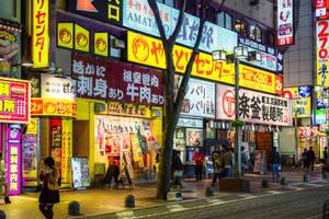 Tokyo night on a sidewalk by Rikitza