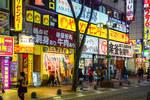 Tokyo night on a sidewalk