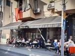 always Tel Aviv - Nina cafe by Rikitza