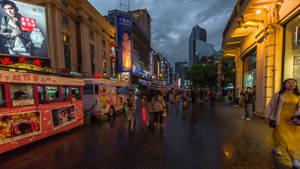 pedestrian zone Shanghai