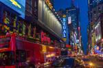 Regal in Manhattan