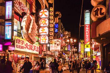 this night in Osaka