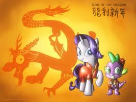 Dragon Year by fongsaunder