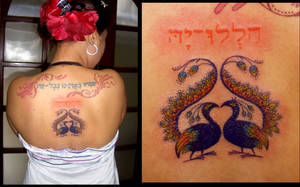 Peacock and Hebrew Tattoo by camsy