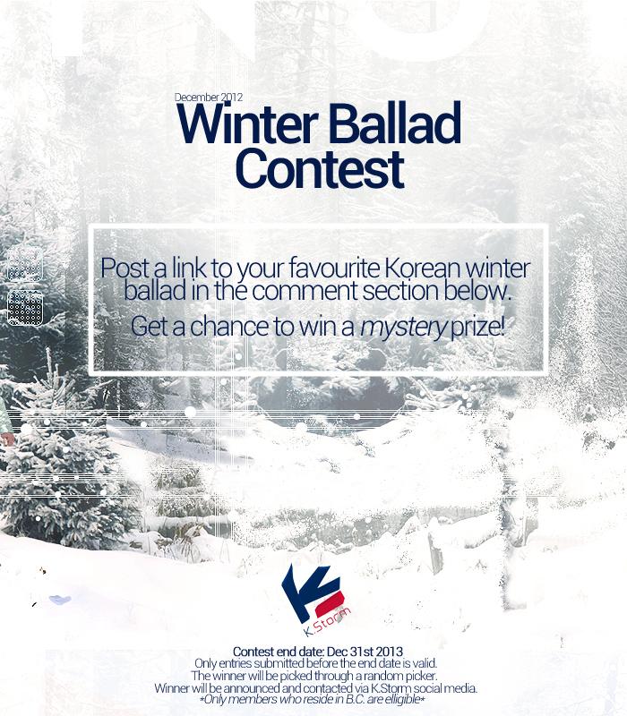SFU K.STORM Dec 2013 Winter Ballad Contest by UberzErO