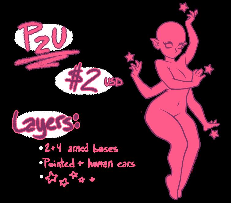 P2U Base! (Gumroad product)