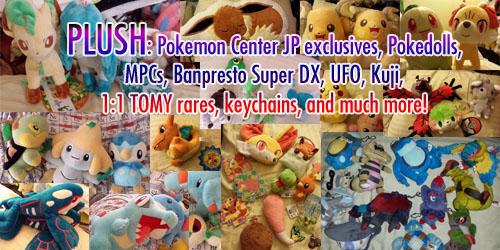 Splash's Pokemon Sales Plush section header