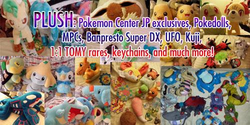 Splash's Pokemon Sales Plush section header by splashgottaito