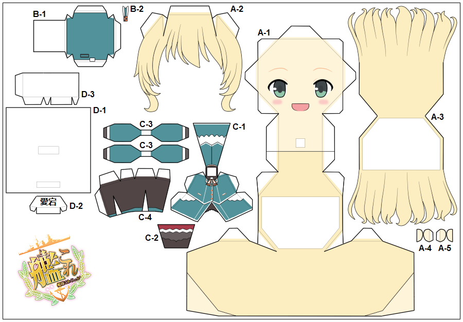 Papercraft Chibi Atago (template) by bryanz09 on DeviantArt