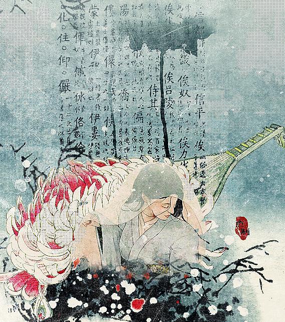 for shixin by julyeye