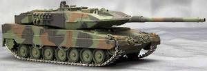 Type 75-07 MBT