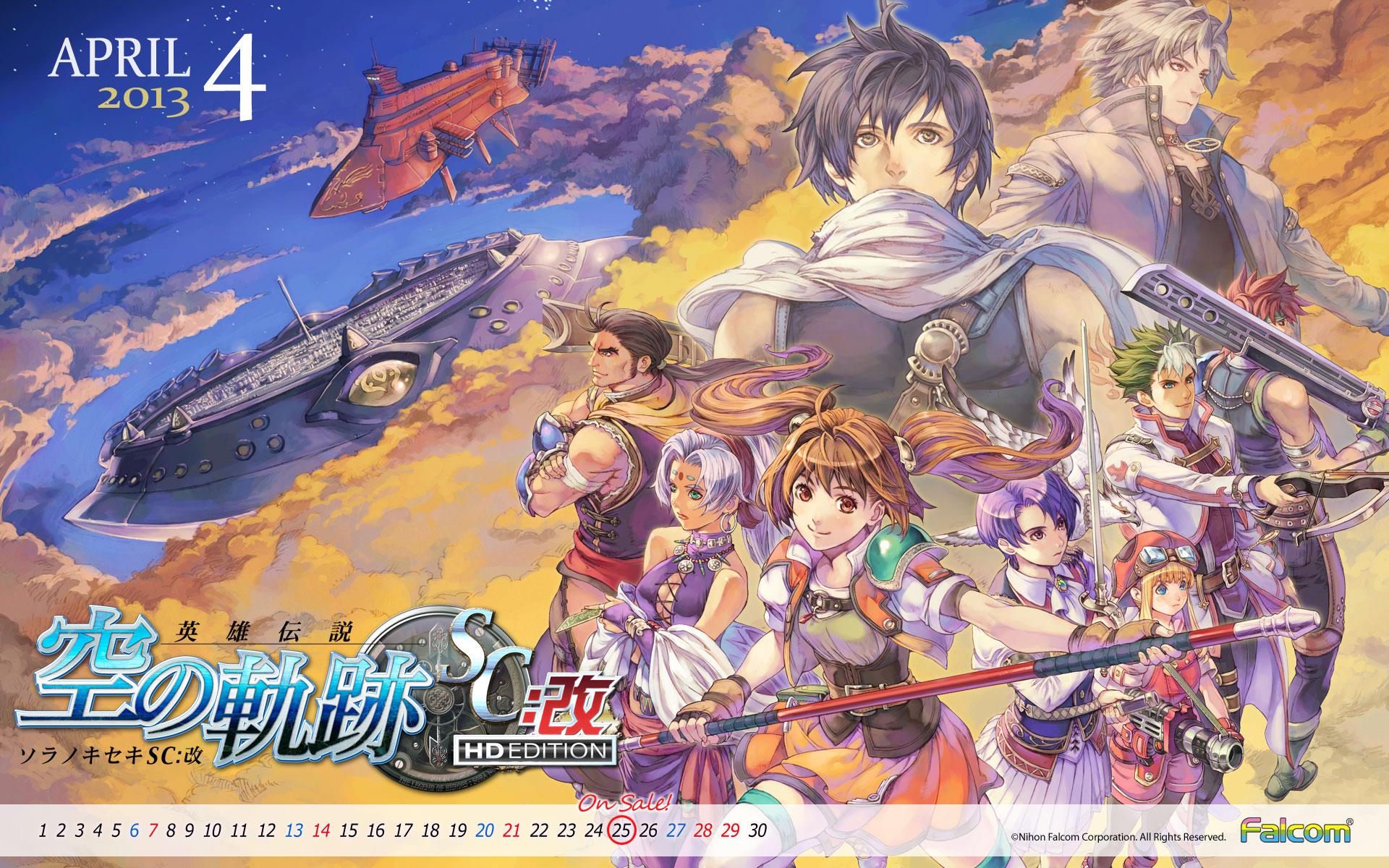 Games Movies Music Anime: Niho...
