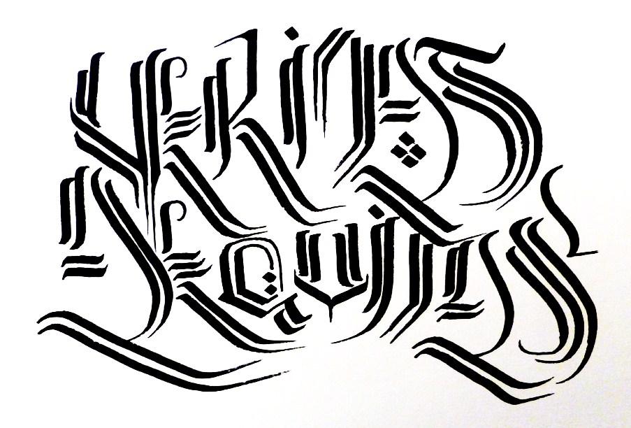 Veritas aequitas calligraphy tattoo outline by desp1 on for Veritas aequitas tattoos