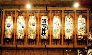 Matsuri 1