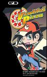 Premium Gasshat Viewtiful Pizza