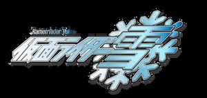 Kamen Rider Yuki logo