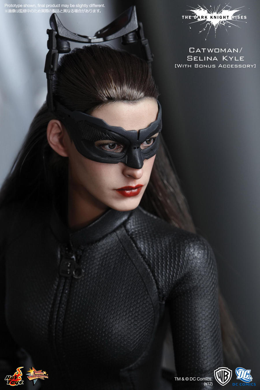 Catwoman Anne Hathaway by joinpoint on DeviantArt
