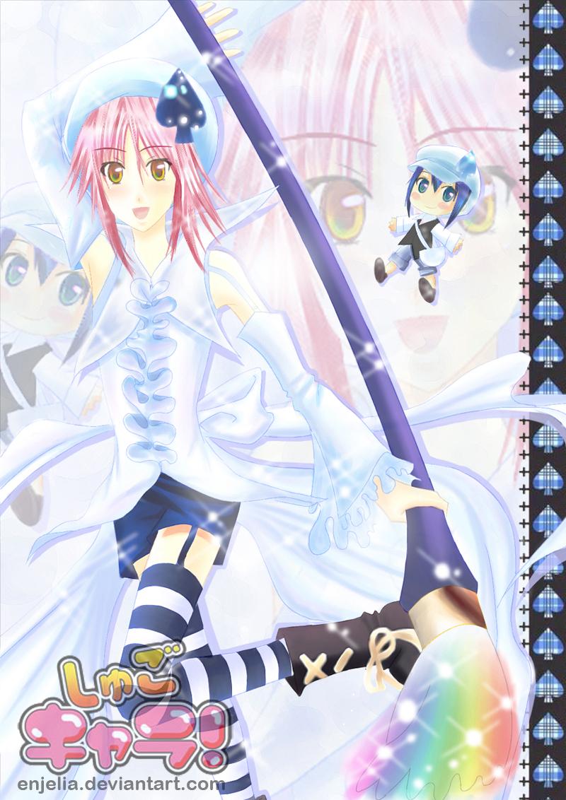 Amu+amulet+spade