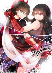 Akame ga Kill - Sisters