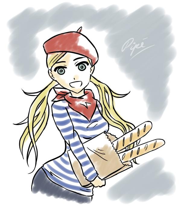 Pipe by DokuDoki