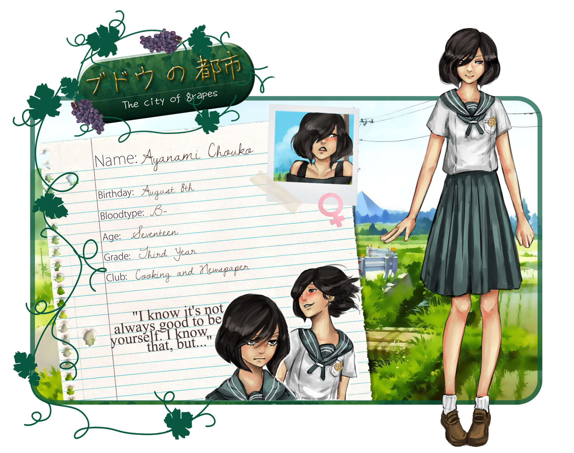 BnT: Ayanami, Chouko by Mr-Hatta