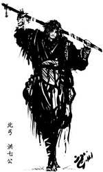 North Beggar by junon