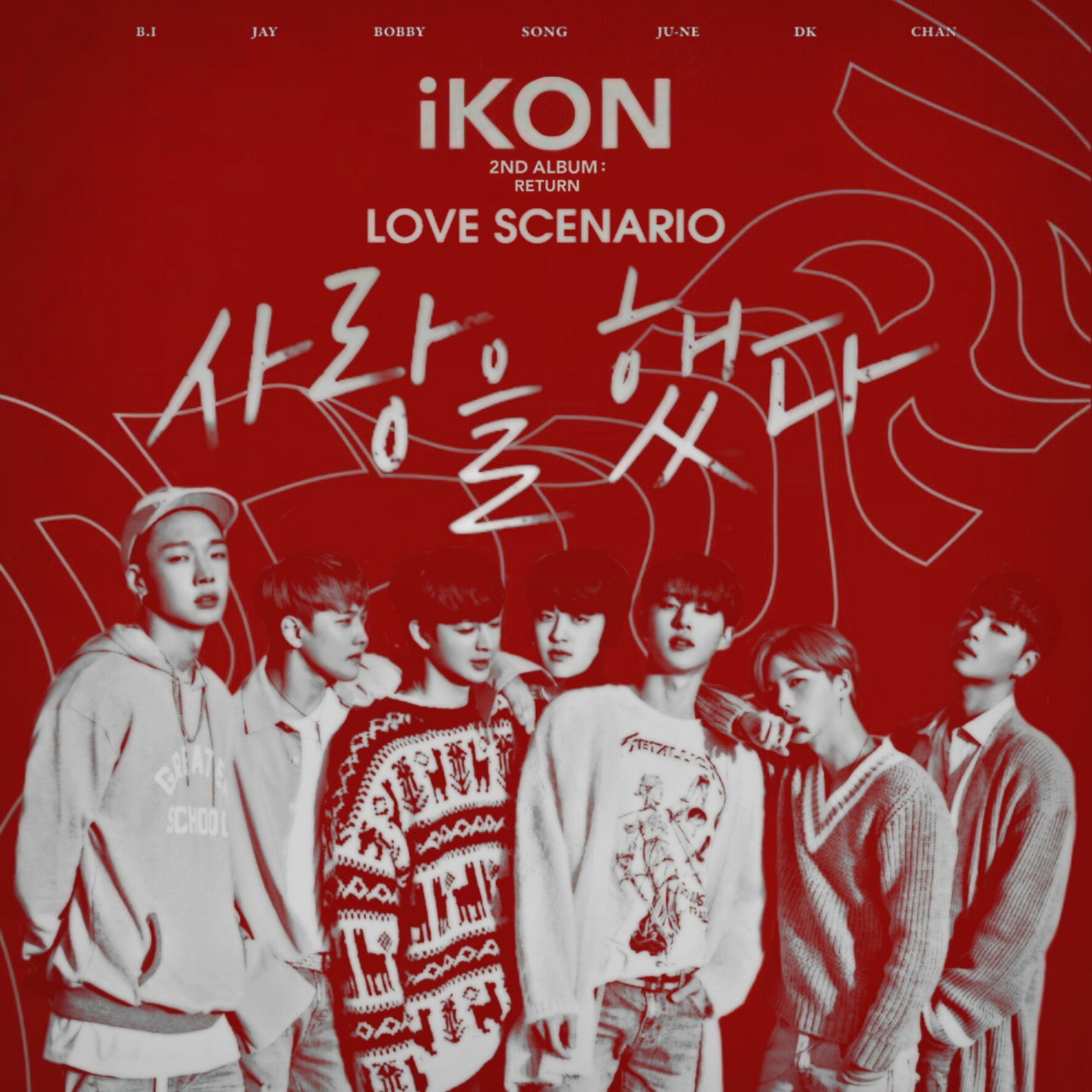 IKON LOVE SCENARIO / RETURN album cover by LEAlbum on DeviantArt