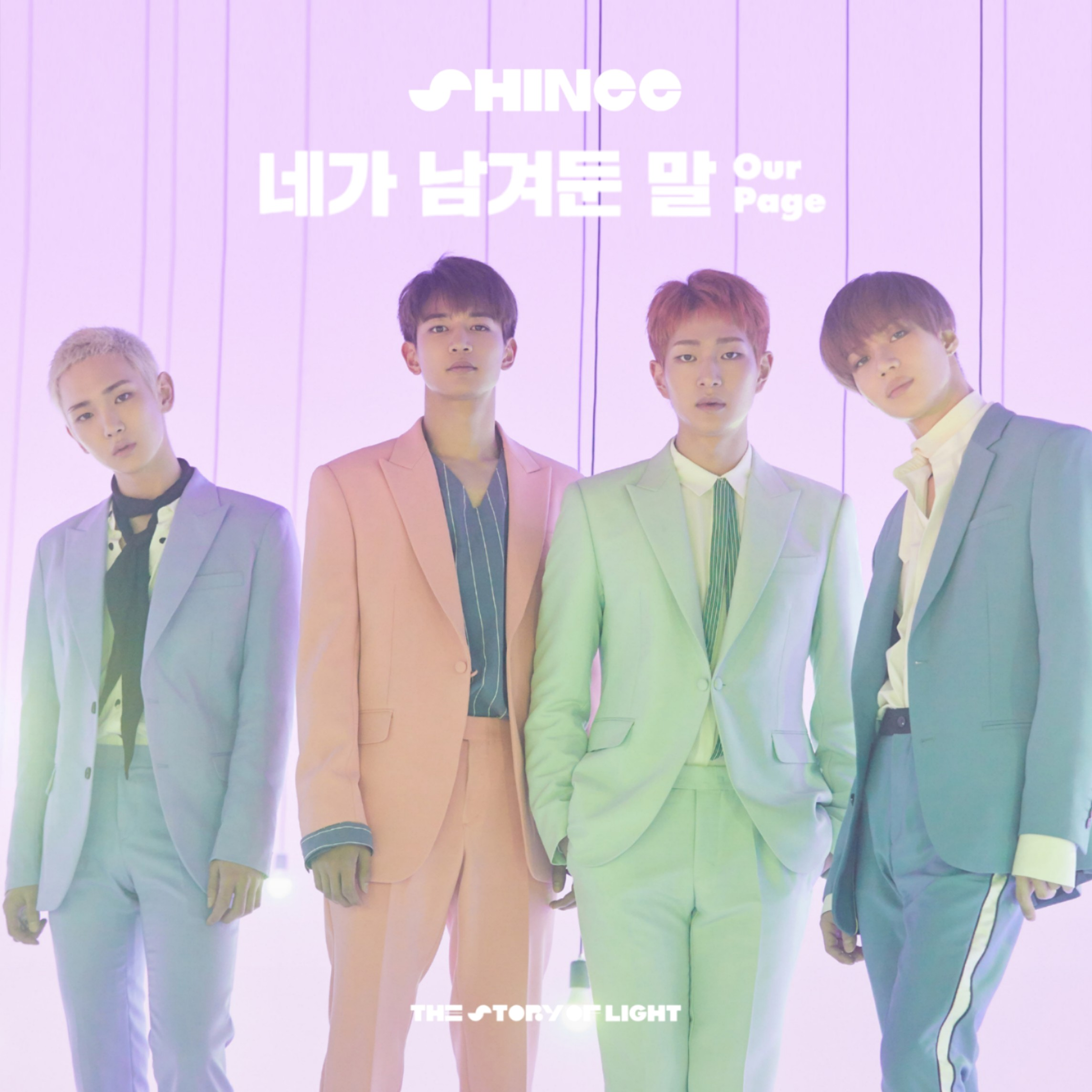 SHINEE OUR PAGE / THE STORY OF LIGHT album cover by LEAlbum