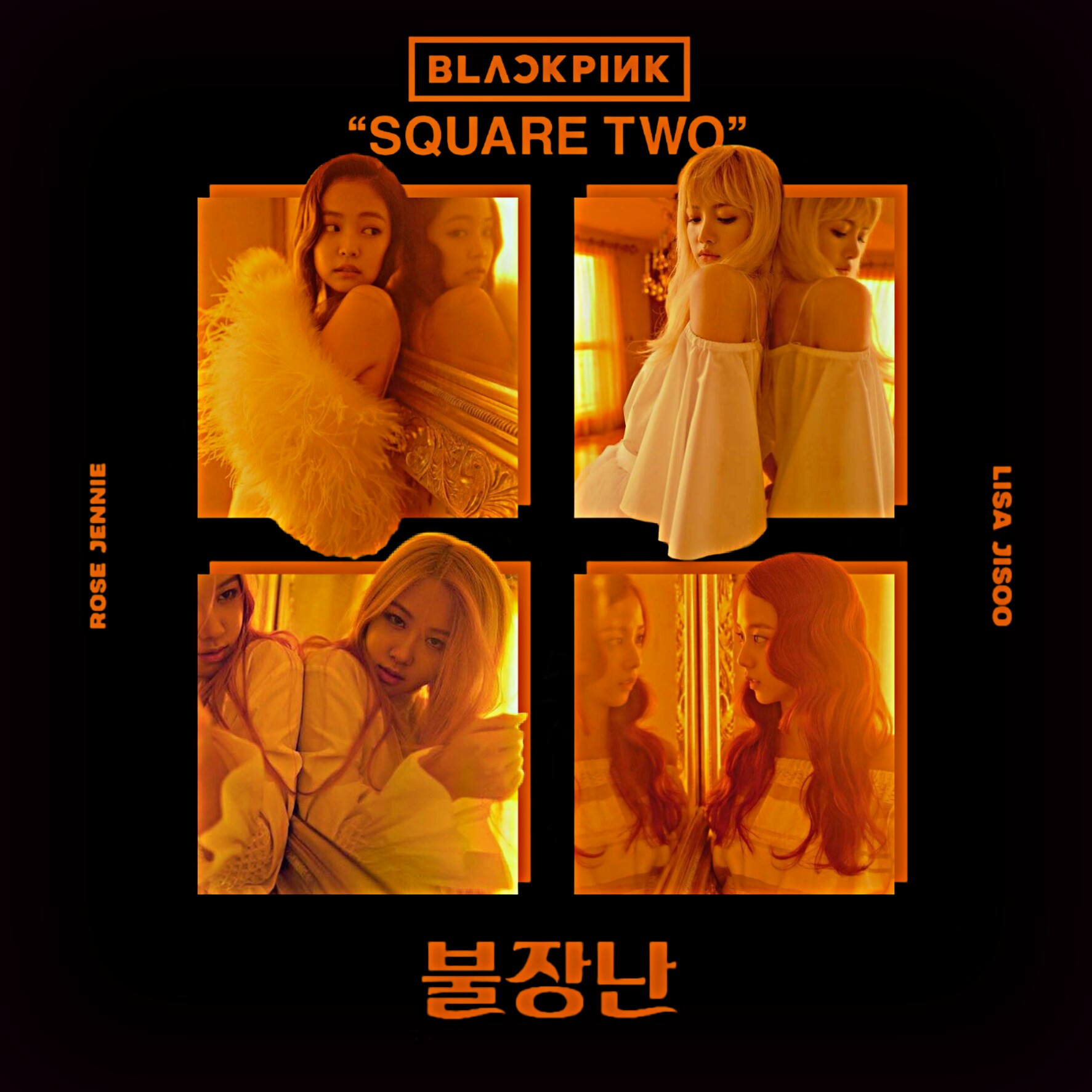 Blackpink Playing With Fire Square Two Album By Lealbum On