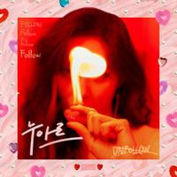 SUNMI NOIR album cover by LEAlbum