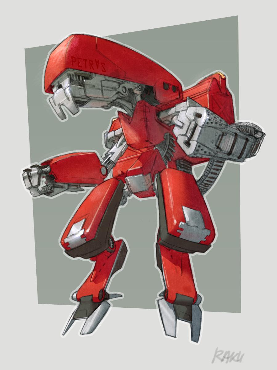 Robotized: PetrVs by theartofraku