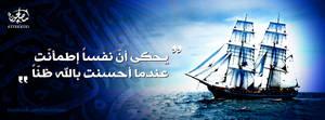 Islamic Banner Design
