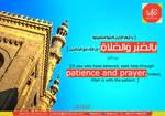 Islamic Banner Design - Quran