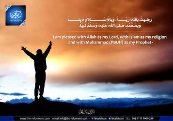 Islamic Banner Design by MaiEltouny