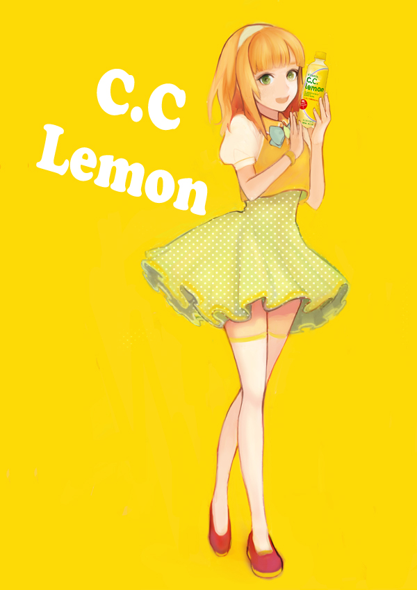 C.C Lemon by Assesou