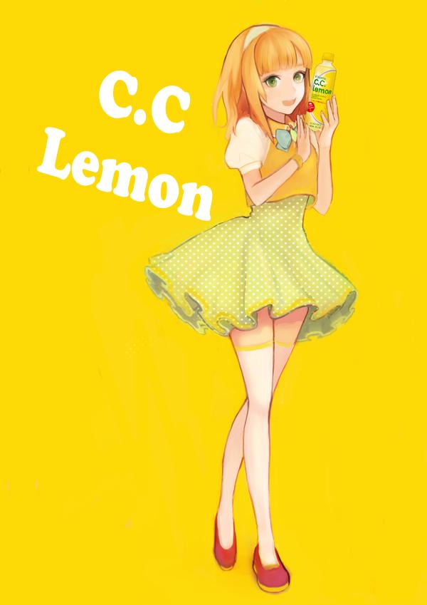C.C Lemon by Assesou