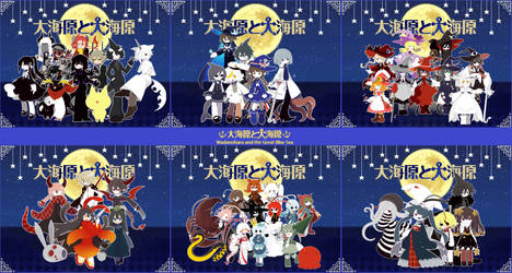 Wadanohara and the Great Blue Sea Wallpaper Sets by PhotographerFerd