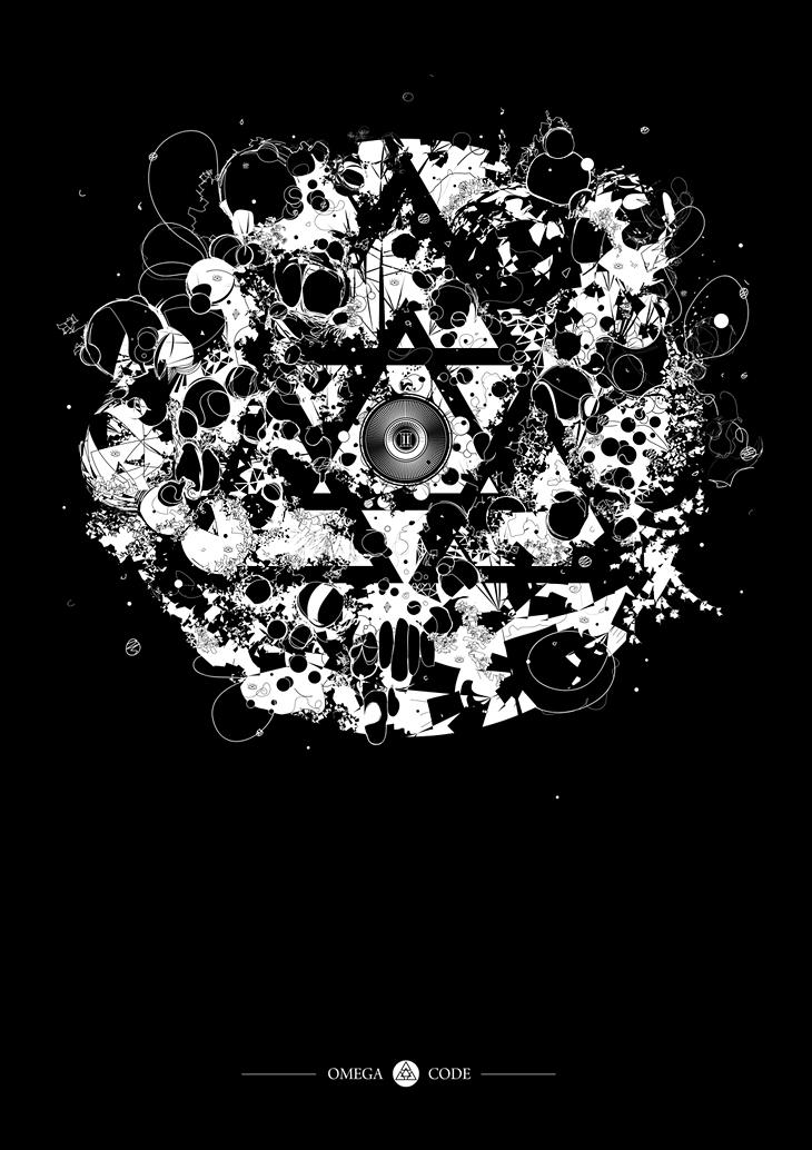 Omega Code - Deep by onrepeattt