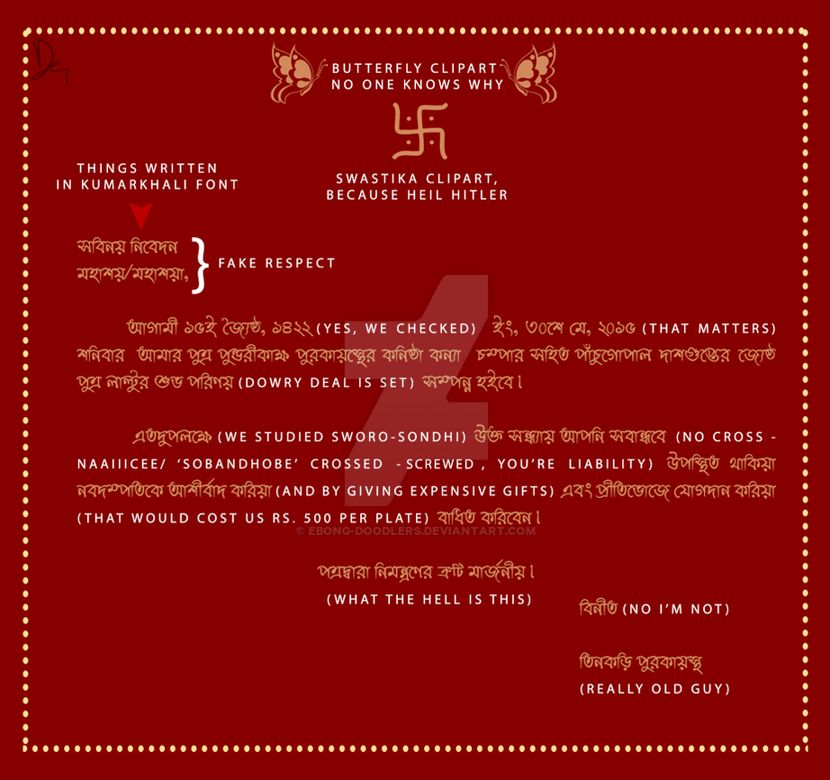 Honest Bengali Wedding Cards By Ebong Doodlers On Deviantart
