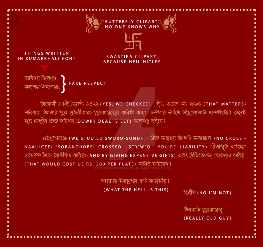 wedding invitation cards wordings in bengali - 28 images - 8 best ...