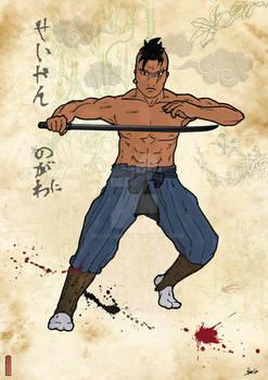 Seiyan Nogawa