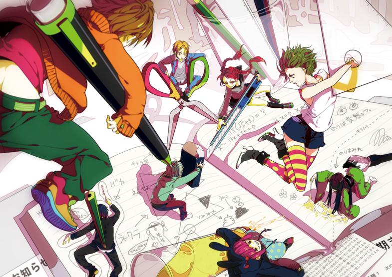 Machine Rivalry by AkaneAki