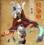 MEIWU XING VIII [ON HOLD] + LIFE UPDATE