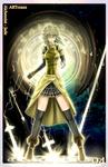 Jade Tactician Mode
