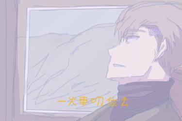 train's destination by ai-koku