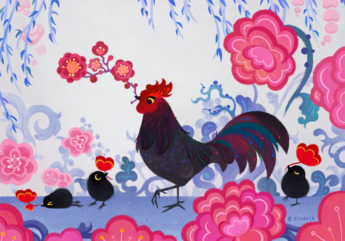 the Year of the Rooster