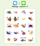 [ Sticker packs ] Happy Tropical fish