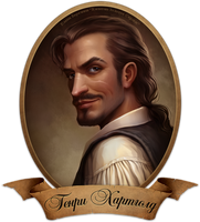 Henry Heartgold Captain Golden Heart by sharandula