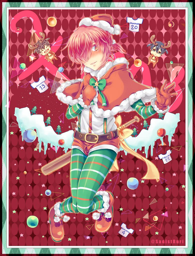 Happy Belated Xmas 2014 by Sakura-Ruri