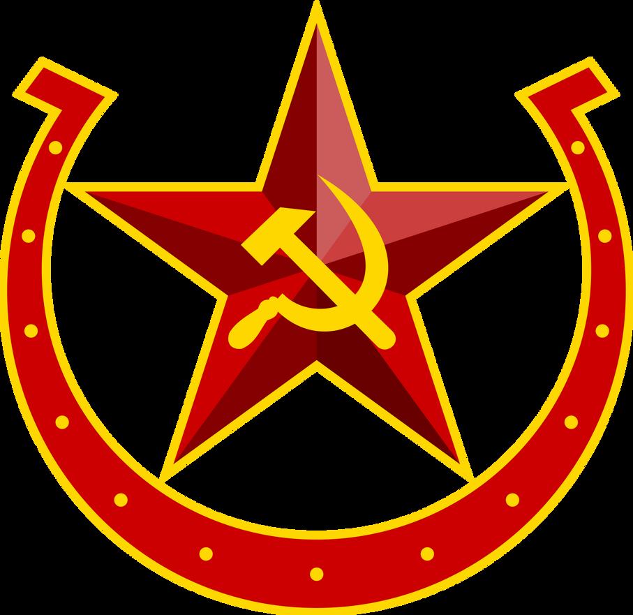 Soviet equestria hammer sickle horseshoe emblem by qtmarx on soviet equestria hammer sickle horseshoe emblem by qtmarx biocorpaavc Gallery